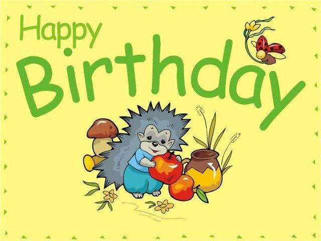 открытки мальчику с днем рождения: